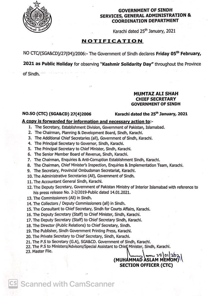 Public Holiday on Friday 05-02-2021