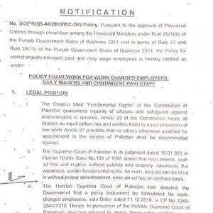 Notification of Regularization Policy 2021 for Daily Wages Employees of Punjab