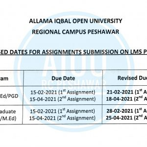 Revised Dates for Assignment Submission on LMS Portal AIOU