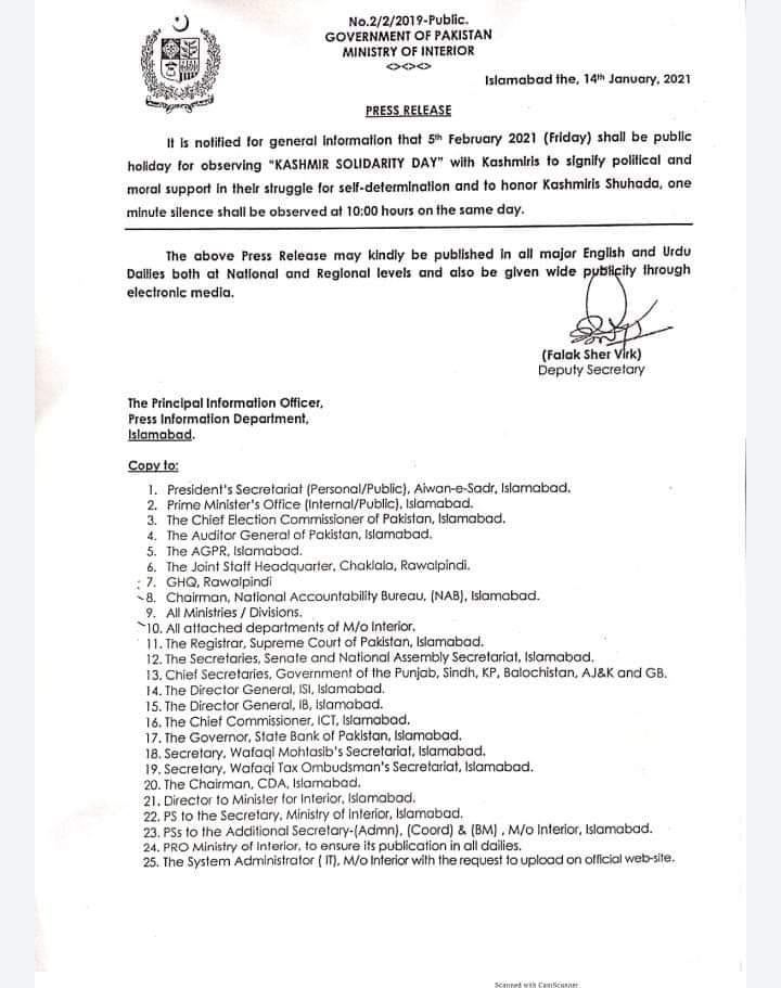 Notification of Holiday on 5th February 2021 Kashmir Solidarity Day