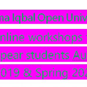 AIOU Online workshops for reappear students Autumn 2019 & Spring 2020