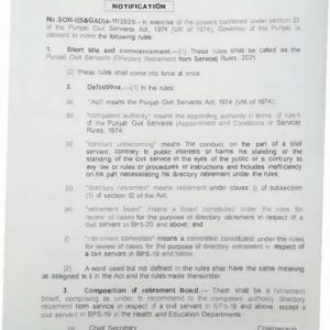 Notification of Directory Retirement Punjab Government Employees 2021