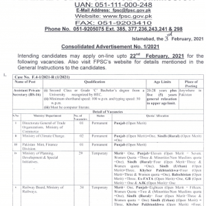 FPSC Jobs 2021 (Senior Auditors and Lecturers Vacancies)