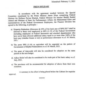 Finance Division Summary for Adhoc Relief Allowance and Upgradation of Clerical Staff on 11-02-2021