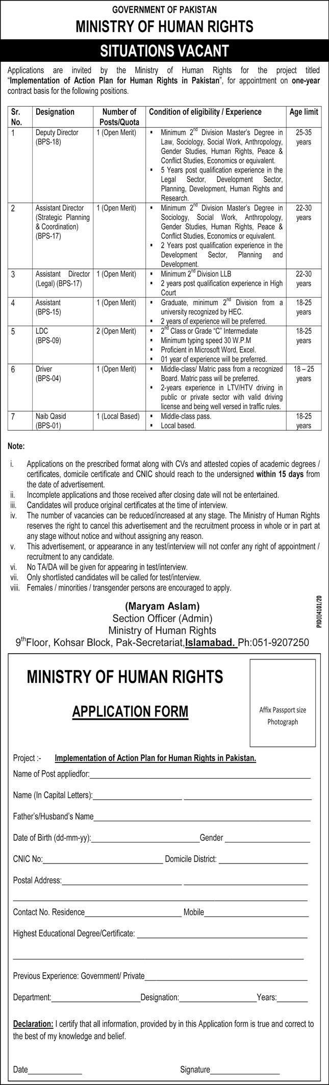 Jobs in Ministry of Human Rights 2021