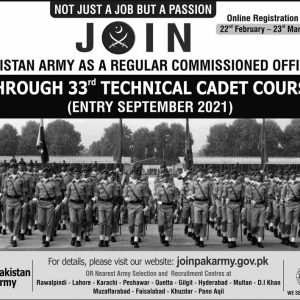 Join Pakistan Army as Regular Commissioned Officer Entry Sep 2021