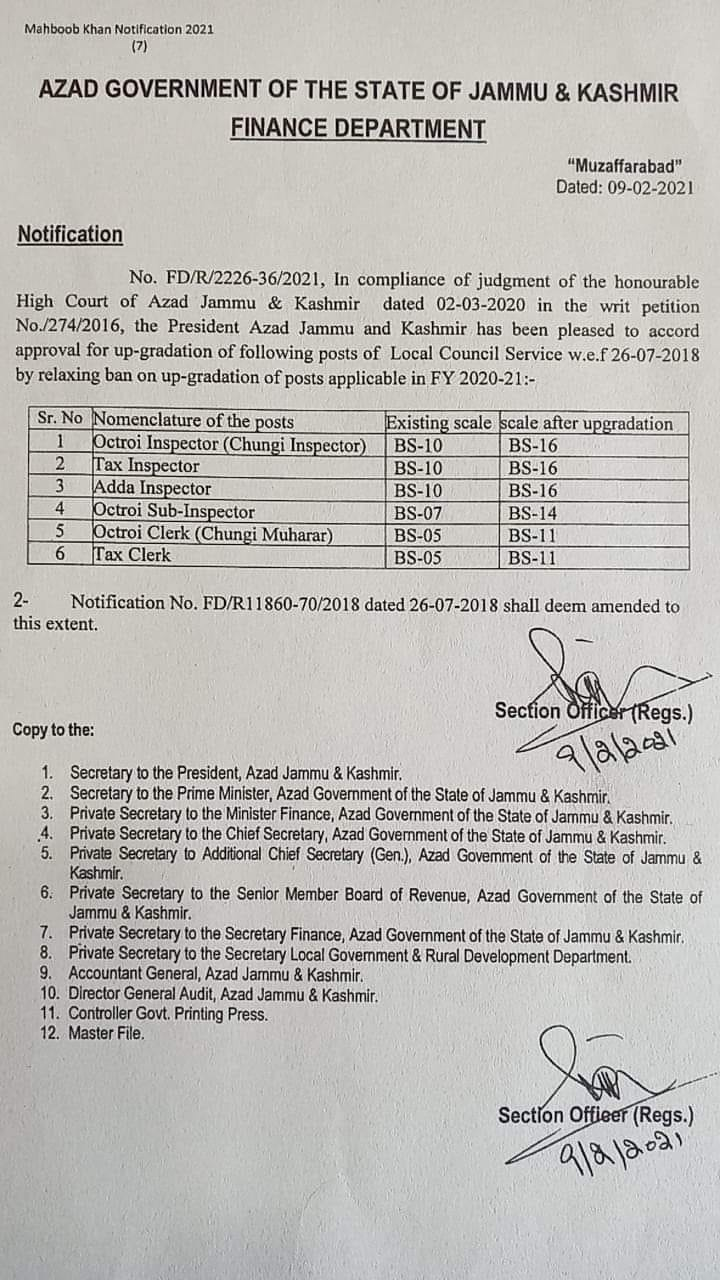 Upgradation of Various Posts of Local Council Services in AJK