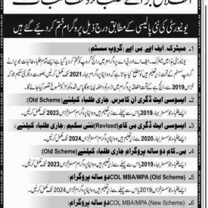 AIOU Important Announcement for Students Various Programs Terminated
