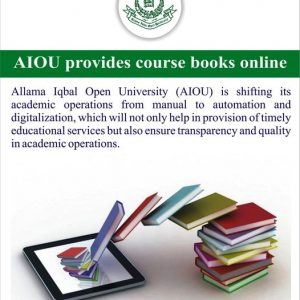 AIOU Shifting Academic Operations from Manual to Automation and Digitalization