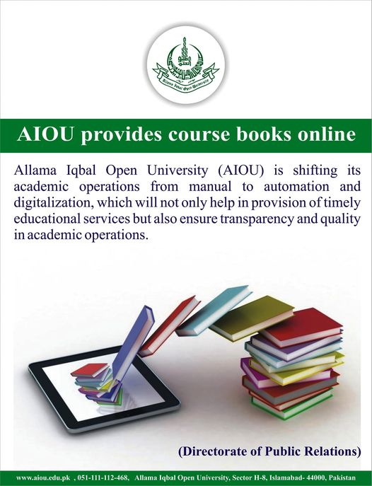 AIOU Shifting Academic Operations from Manual to Automations and Digitalization