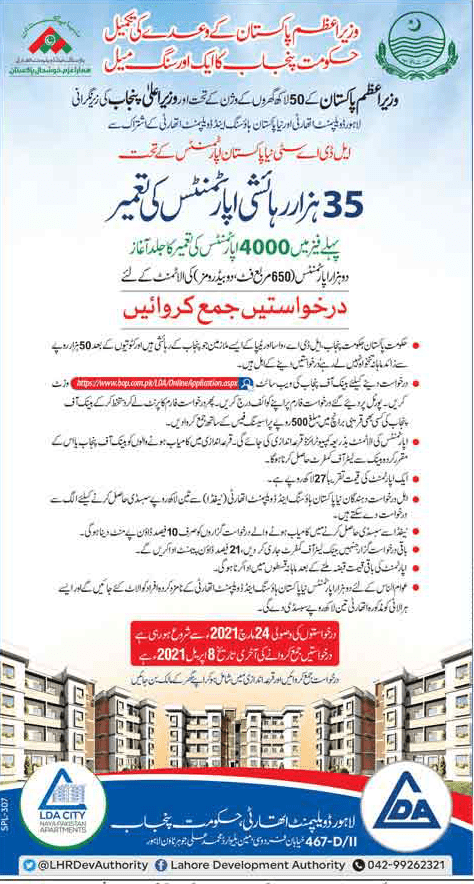 Applications for Residential Apartments for employees under PM Vision of 50 Lac Houses