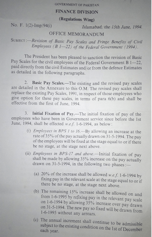 Fin Div orders dated 15 June 1994