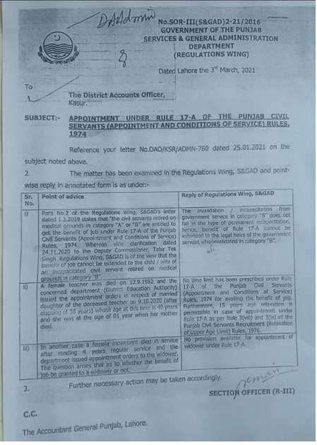 Clarification Age Limit, Widower Jobs and Category B Medical Grounds under 17-A