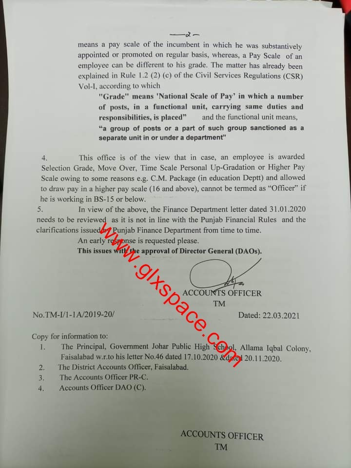 Clarification of Officer and Official in Punjab