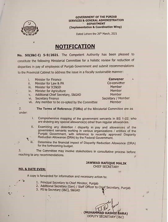 Constitution of Committee DRA Punjab