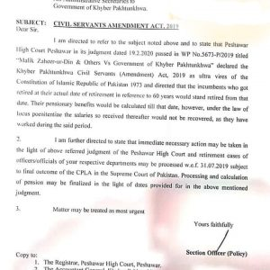 Final Decision Regarding Retirement Age of Govt Employees in KP