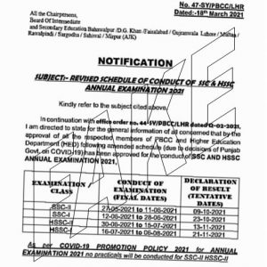 Fake Notification of Revised Schedule of SSC and HSSC Annual Exam 2021