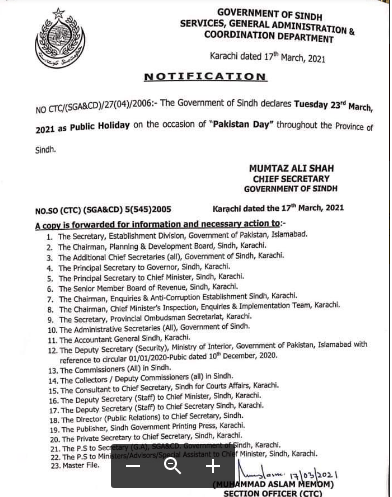 Public Holiday on 23rd March 2021 Sindh