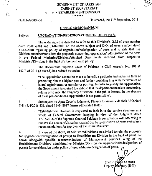 Policy for Upgradation Re-Designations of Posts Federal Govt