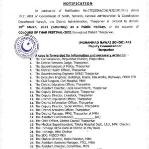 Notification of Public Holiday on 20th March 2021 in Tharparkar