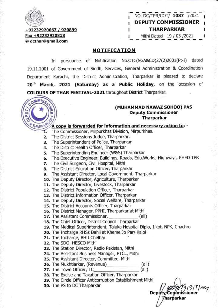 Public Holiday on 20th March 2021 in Tharparkar