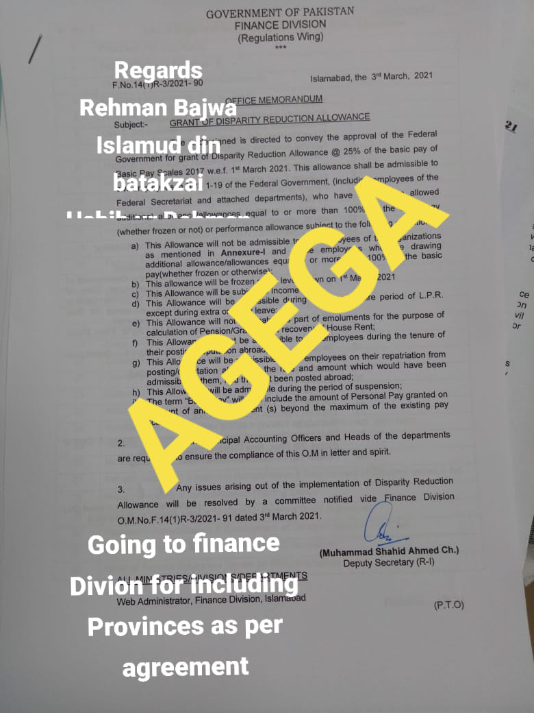 Notification of Disparity Reduction Allowance 2021 (DRA) @ 25% of Pay