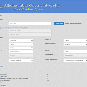 AIOU Extension Admissions Phase-II Spring 2021 Semester