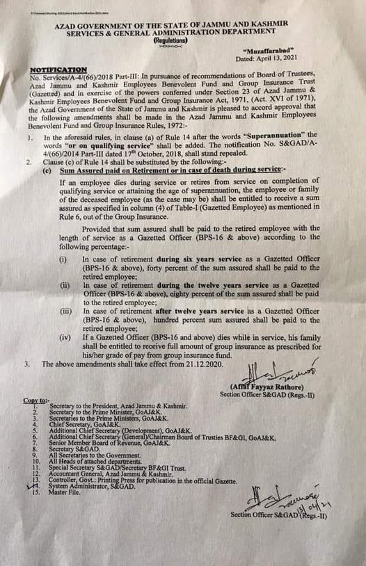 Amendment in Azad Jammu & Kashmir Employees Benevolent Fund and Group Insurance Act 1972
