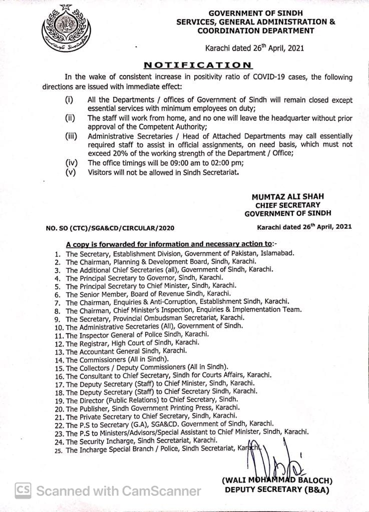 Closing of All Offices in Sindh Province except Essential Services