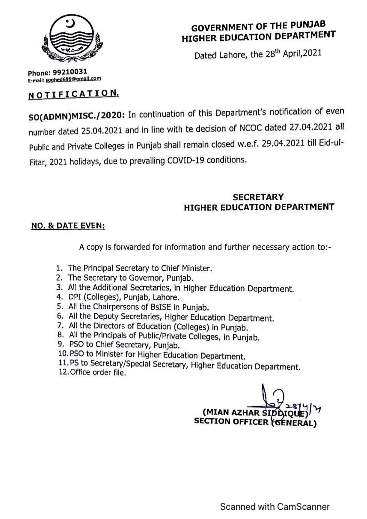 HED Punjab Notification of Closing All Punjab Educational Institutions