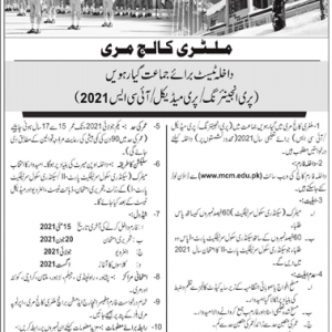Military College Murree Admission in 1st Year 2021