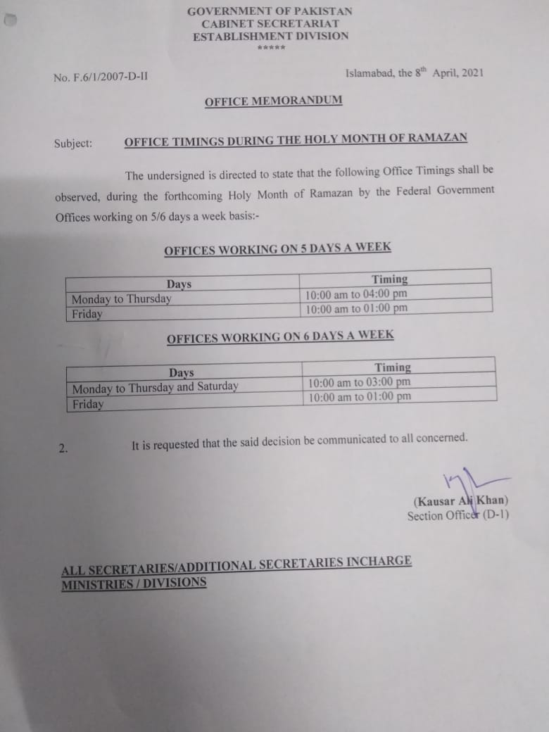 Notification Office Timings during Holy Month Ramzan 2021