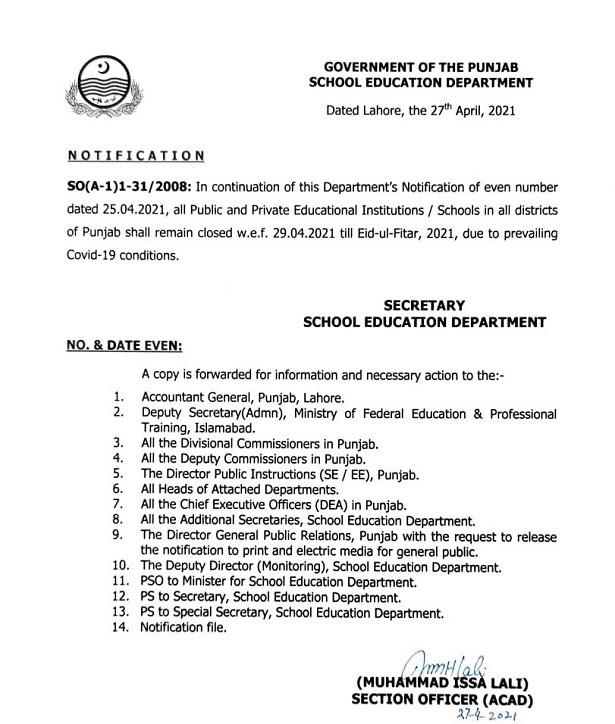 Closing of All Private and Government Schools in Punjab