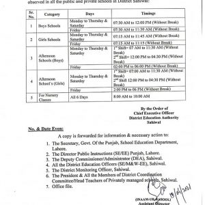 Notification of School Timings during the Holy Month of Ramzan