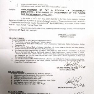 Pension and Salary April 2021 in Advance Punjab Govt