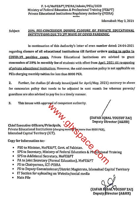 20% Fee Concession during Closure of Private Educational Institutions