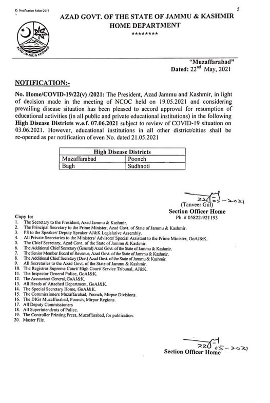 AJK Educational Institutions in 4 Districts Will Open on 07-06-2021