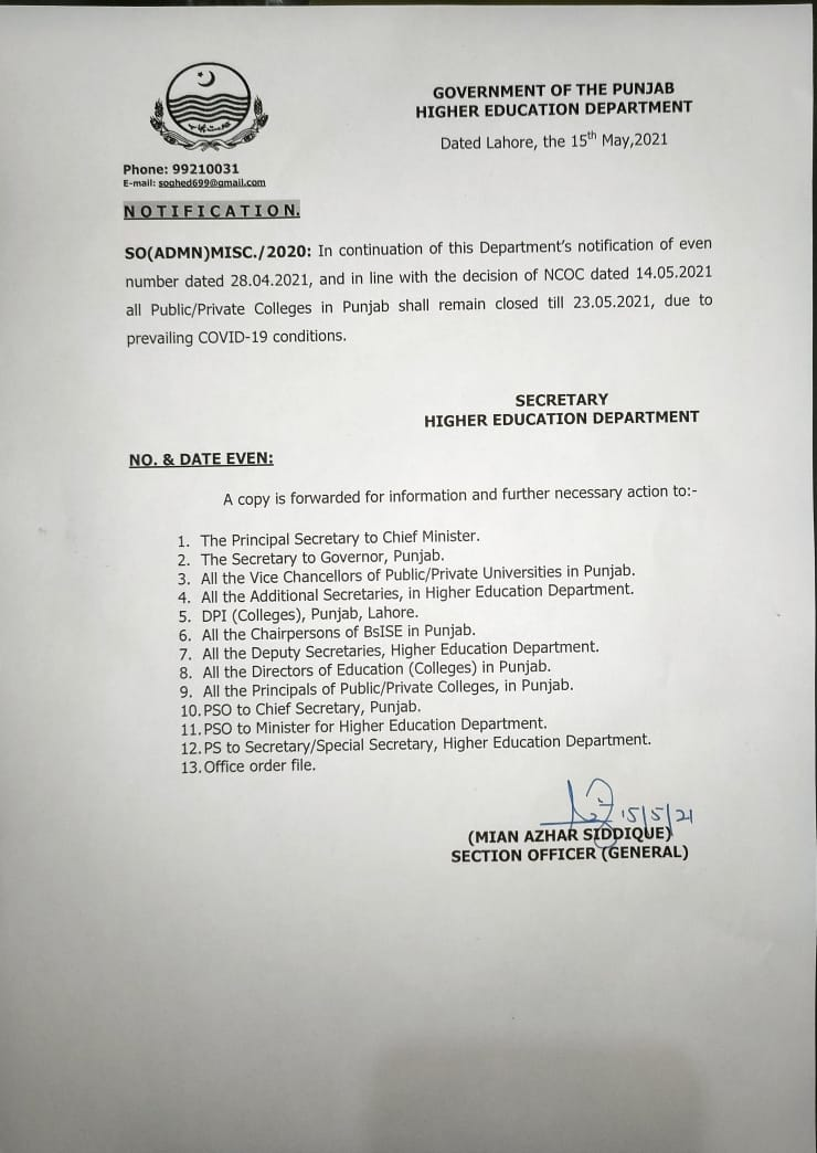 Notification of Extension Holidays in Educational Institutions till 23rd May 2021