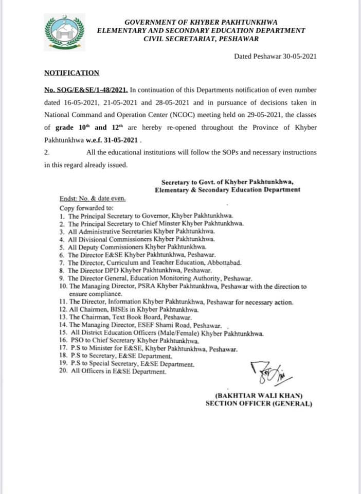 Notification of Opening Schools and Colleges on 31st May 2021