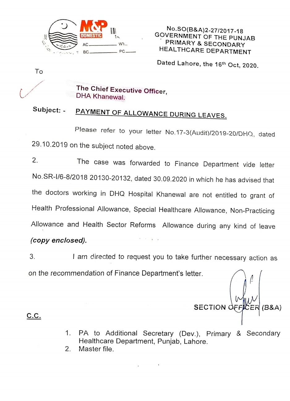 Clarification Payment of Allowances during Leaves Doctors
