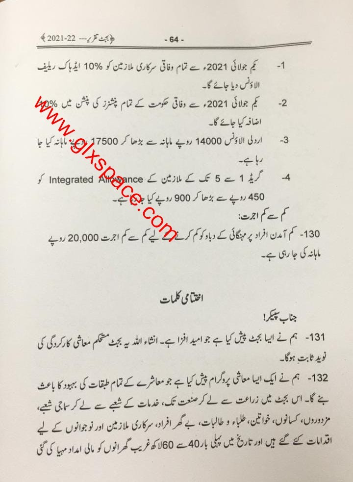 Budget Speech 2021-22 and Increase in Salaries of Employees