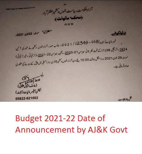Date of Announcement AJK Budget 2021-22