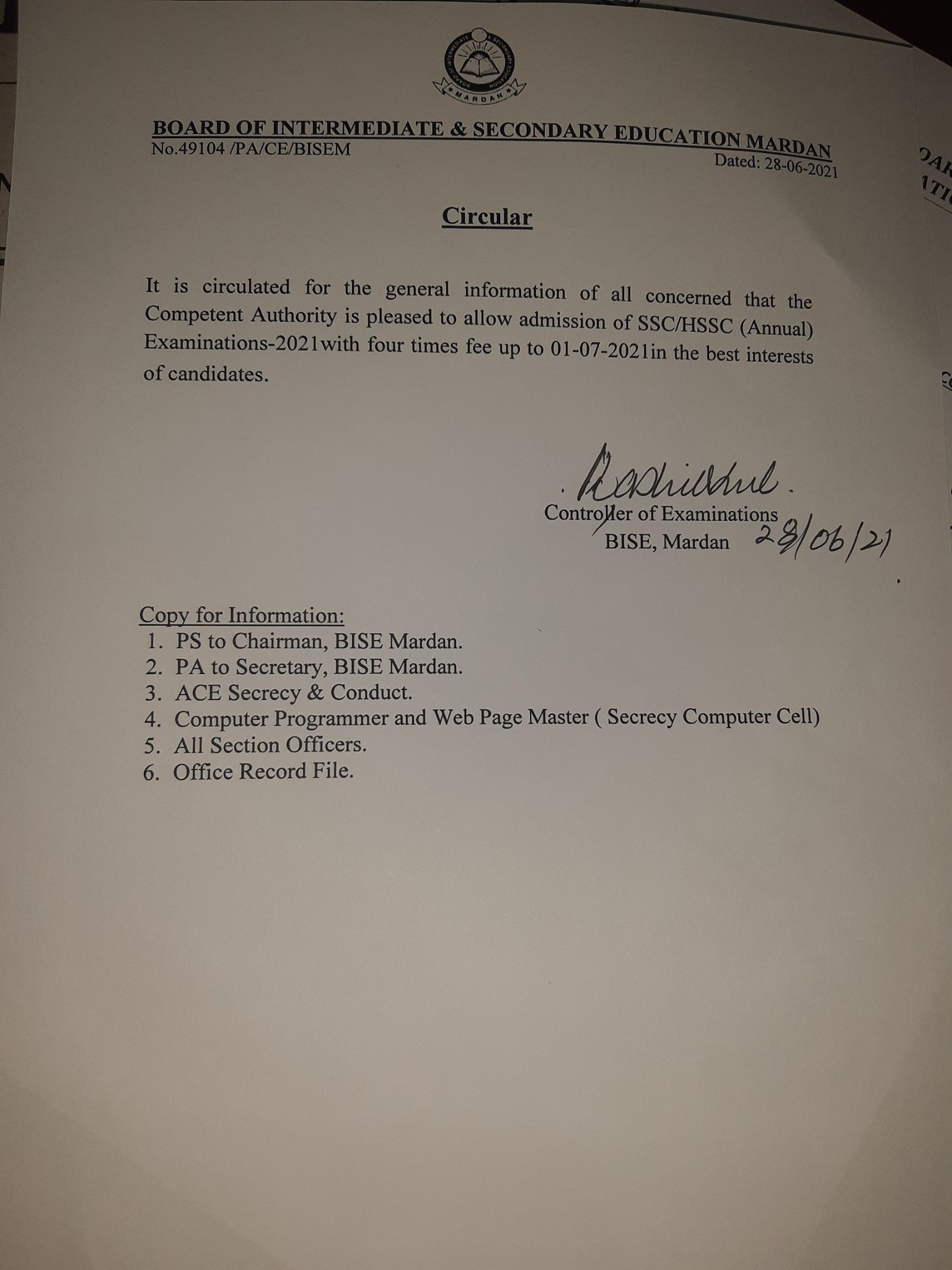 Extension Date of Admission Submission 2021 Exams with Four Times Fee – Mardan