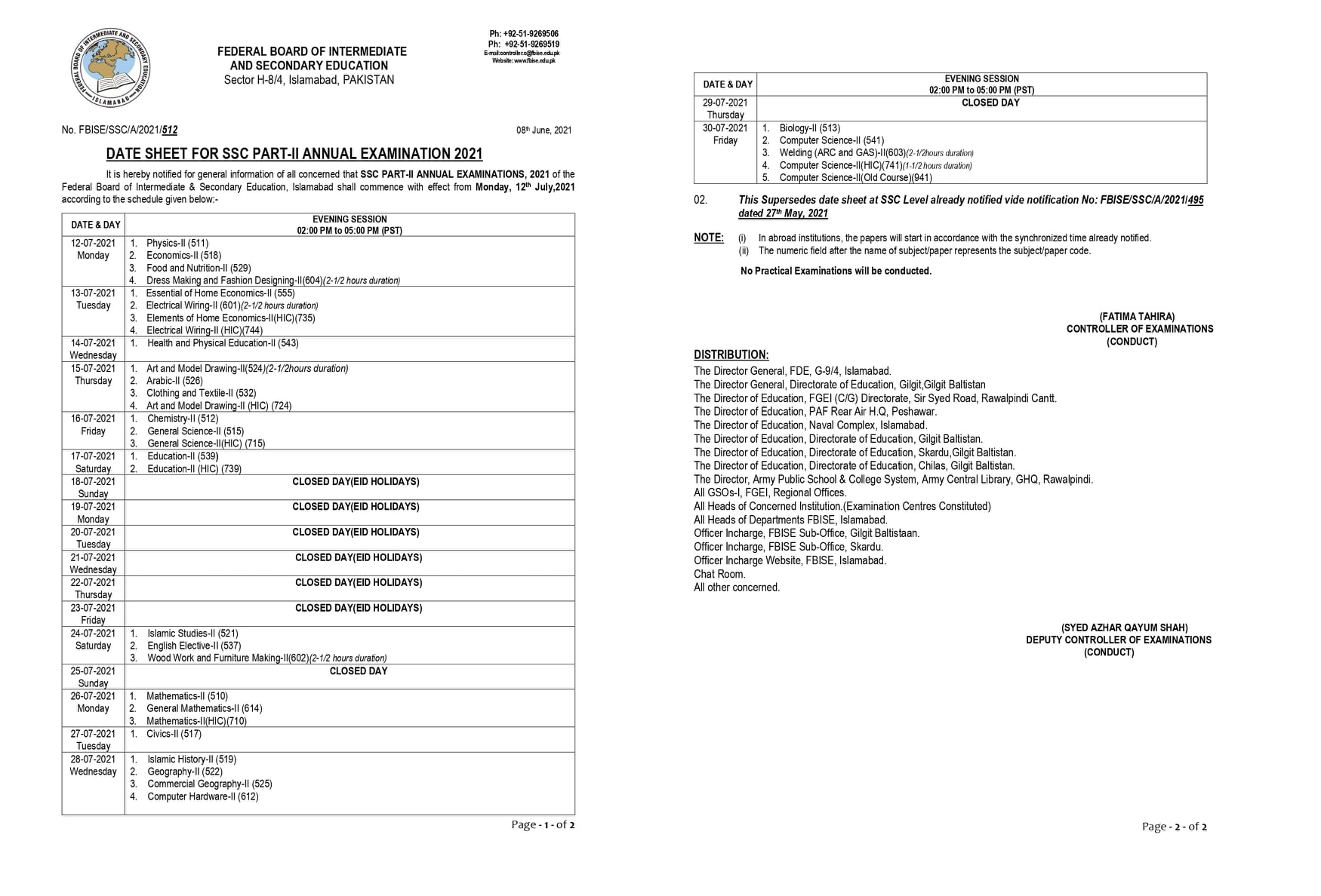Revised Date Sheet Annual Exams 2021 FBISE Islamabad