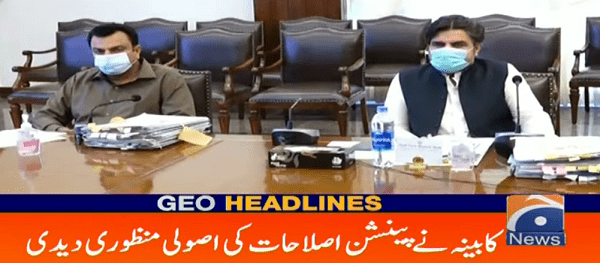 Sindh Cabinet Approved Pension Reforms 2021