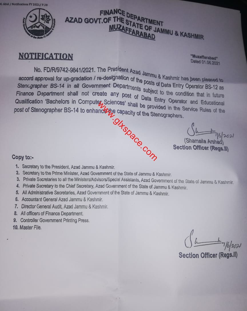 Upgradation and Re-Designation of the Post of Data Entry Operator AJK