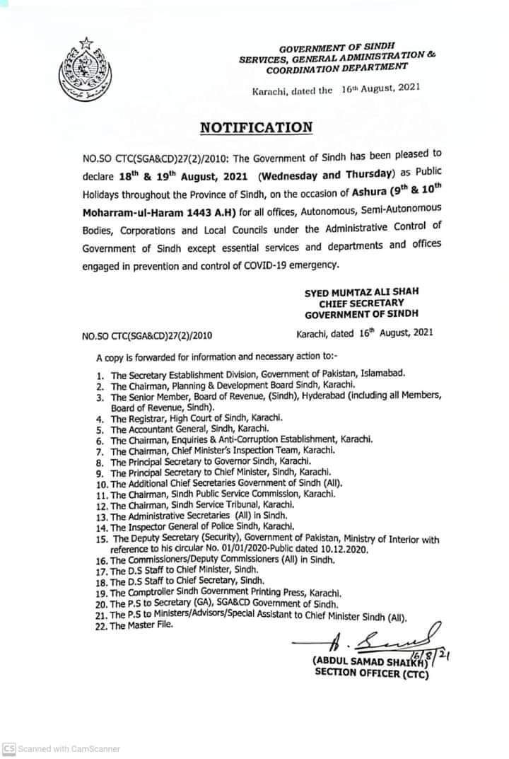 Notification of Holiday on 18th & 19th August 2021 (Sindh)