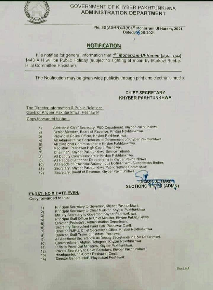 Notification of Holiday on 1st Moharram-ul-Haram 1443 A.H 2021 AD in KPK