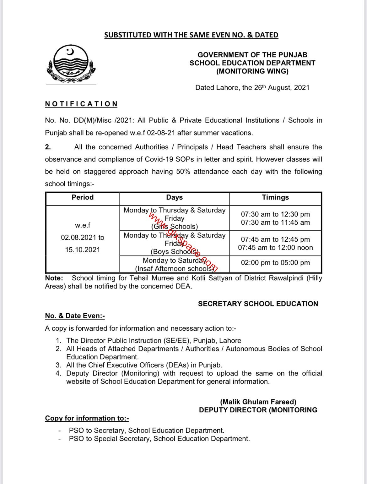Revised School Timings Punjab Government wef Aug 2021