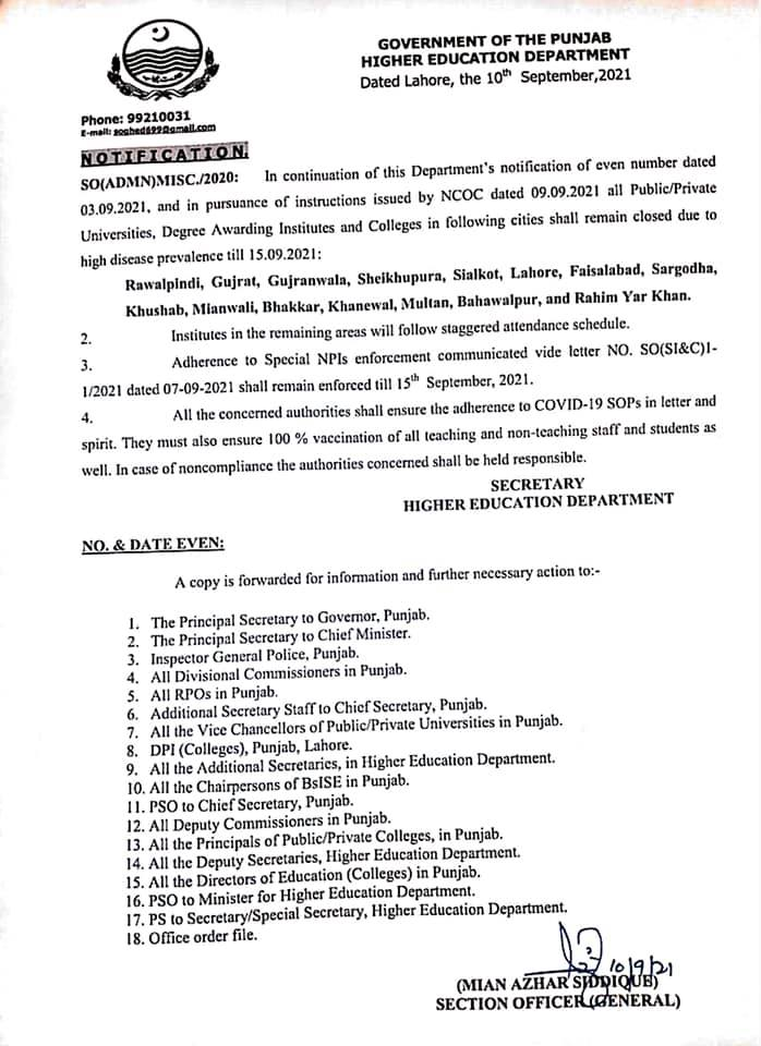 Extension Holidays in Colleges and Universities Punjab